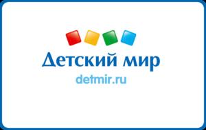 Детский мир/Detsky Mir