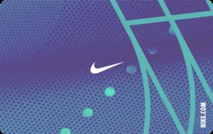 Nike Germany